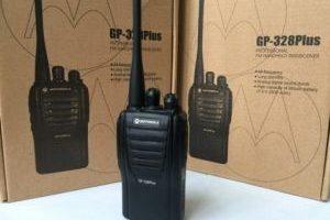 BỘ ĐÀM CẦM TAY Motorola GP328 PLUS