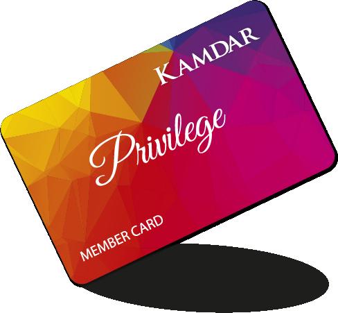 privilegecard